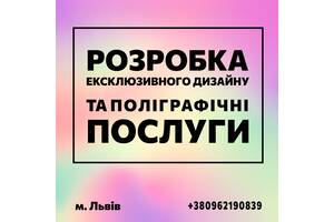 0962190839