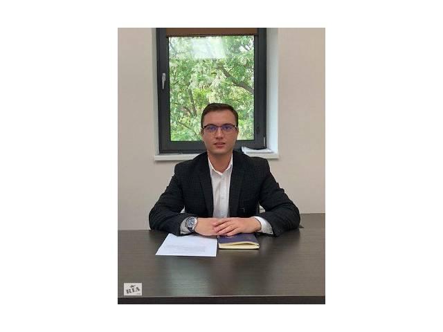 Адвокат Днепр- объявление о продаже   в Украине
