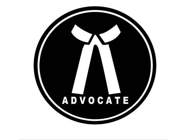 продам Адвокатское об'единение. Юридические услуги. бу  в Украине