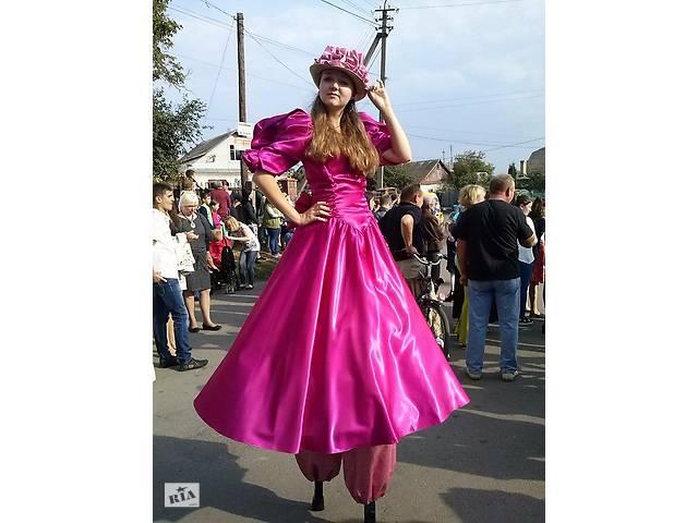 Актеры-ходулисты на ваш праздник!!!- объявление о продаже  в Львове