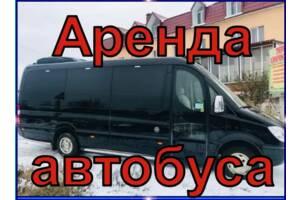 Акция! Мерседес Спринтер/ Микроавтобус