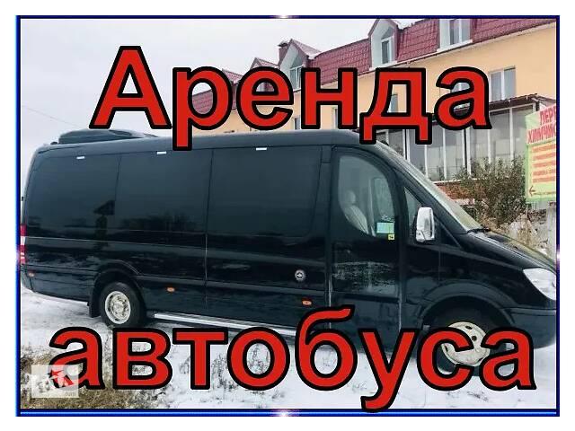 купить бу Акция! Мерседес Спринтер/ Микроавтобус  в Украине