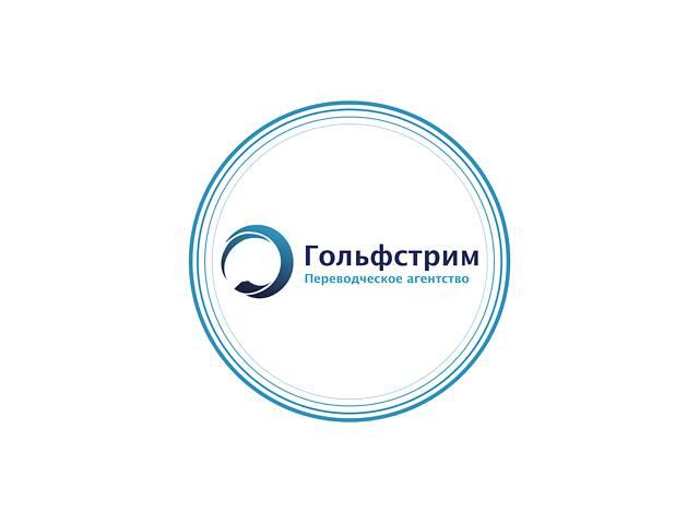 купить бу Апостиль и легализация документов  в Украине