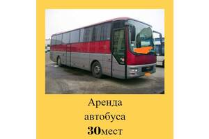 Аренда автобуса 30мест/ Пассажирские перевозки/ Автобусные перевозки