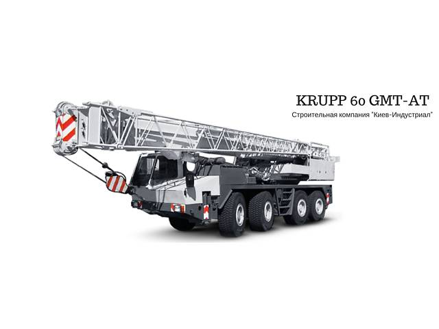 бу Аренда автокрана  KRUPP 60 GMT-AT  в Украине