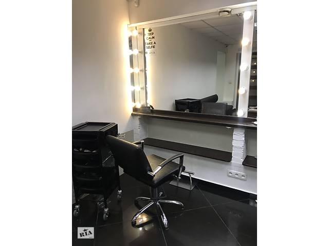 Аренда рабочего кресла для парикмахера, визажиста- объявление о продаже  в Киеве