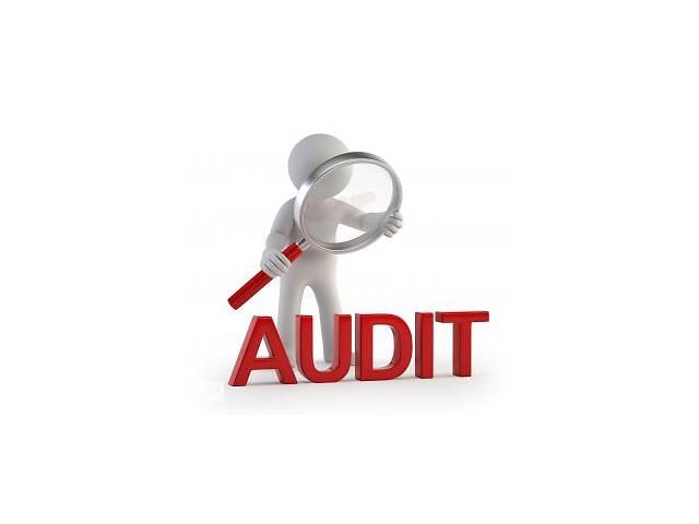 продам Аудит финансового, управленческого, налогового учета.  Предоставлю консультационные услуги. бу  в Украине