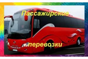 Автобус для детей/ Автобус на свадьбу