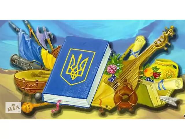 Авторське виконання магістерських, дипломних, курсових, статей, рефератів. Перевірка на плагіат.- объявление о продаже   в Украине