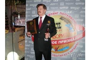 Быстрое и эффективное обучение космоэнергетике в Одессе