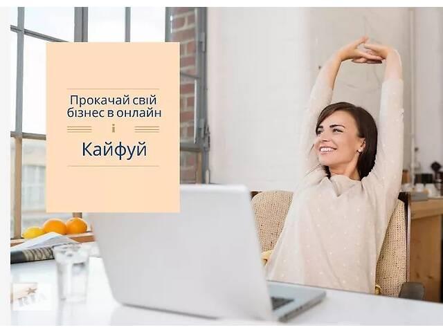 бу Чат-бот, автоворонка, автоматизація бізнес-процесів  в Киеве