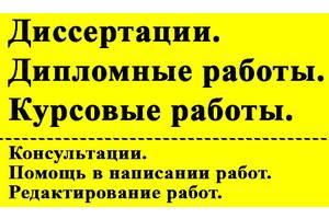 """Диплом (""""коза"""") разные специальности"""