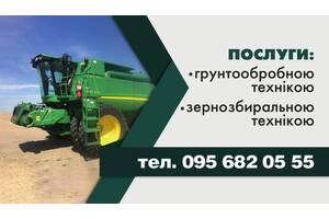 Фото ID 172439405