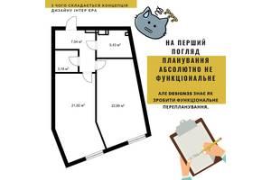 Дизайн проект квартир и коттеджей.