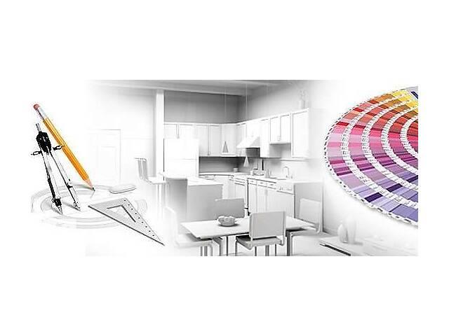 купить бу Дизайнерське рішення інтер'єру Вашої нерухомості в Кривом Роге