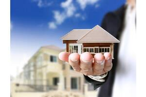 Экспертная оценка вашей недвижимости!!!