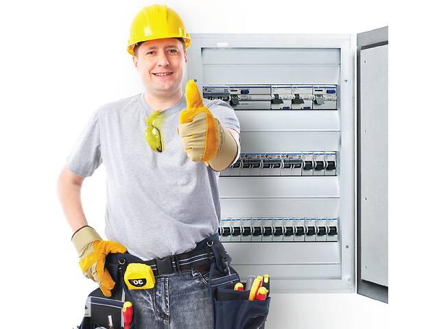 Электрик - объявление о продаже  в Павлограде