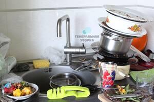Генеральная уборка квартиры | Качественно