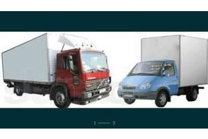 Грузоперевозки вывоз строительного мусора переезды, грузчики,машины
