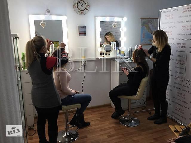 Гримерні (макіяжні) дзеркала від виробника- объявление о продаже   в Україні
