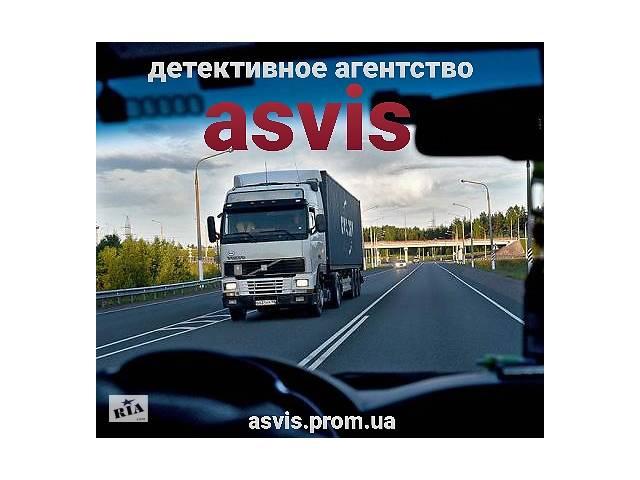 Контр наблюдение- объявление о продаже   в Украине