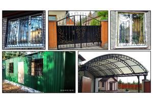 Кованые ворота, решетки, навесы.