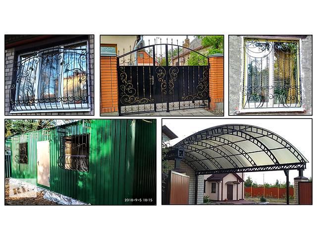 Кованые ворота, решетки, навесы.- объявление о продаже  в Днепропетровской области