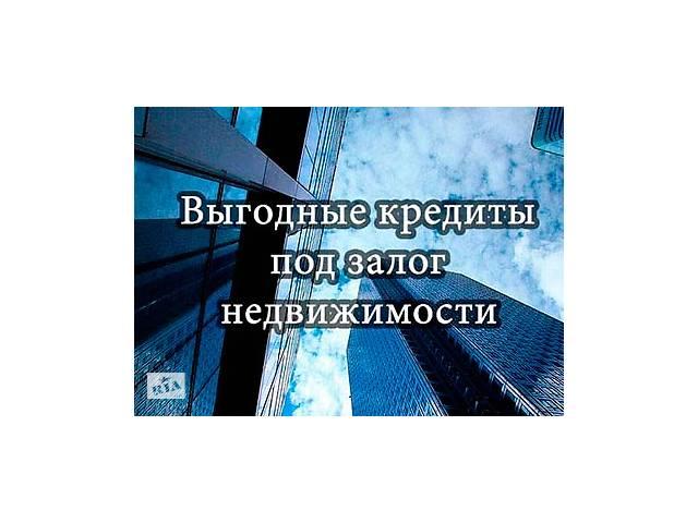 бу Кредит для ТОВ ТОВ СПД ФОП ПП Приватним підприємцям під заставу  в Україні