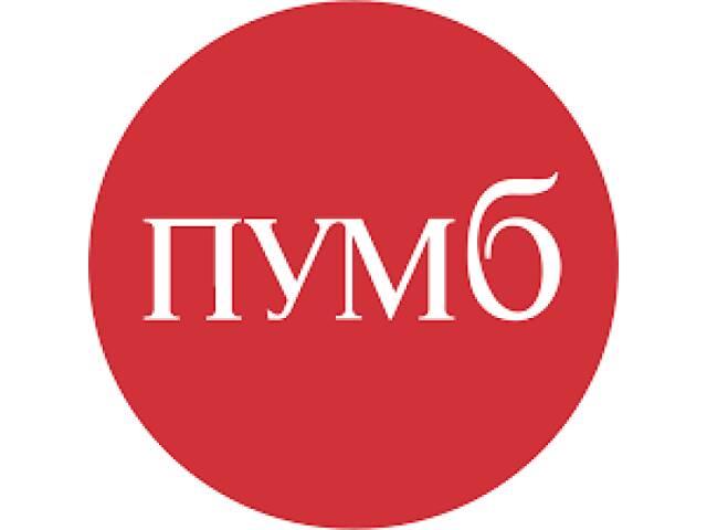 купить бу Кредит від Банку ПУМБ  в Україні