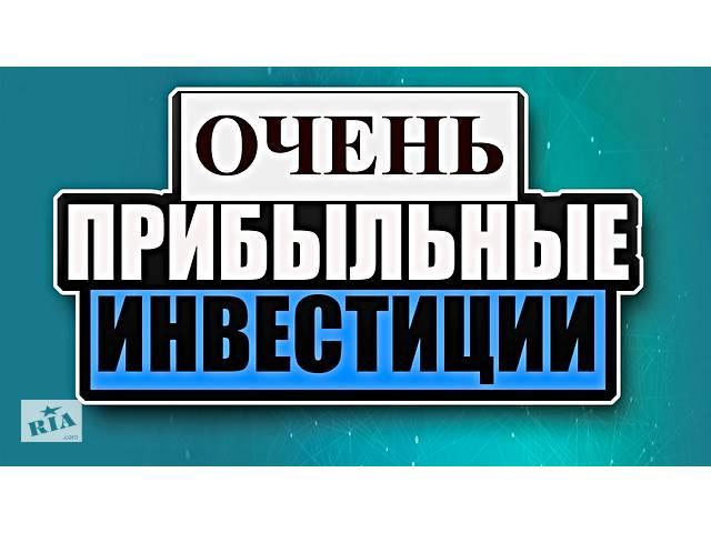 бу Купи Франшизу и твои дети обеспечены !  в Украине