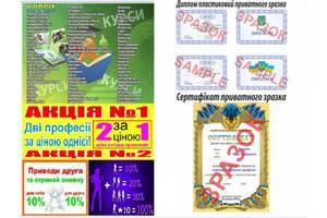Курси бухгалтерів Харків