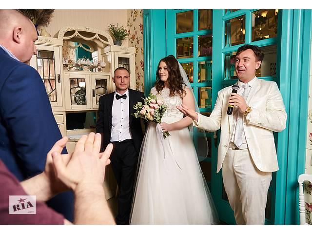 Лучший Ведущий на Свадьбу, Юбилей, Корпоратив