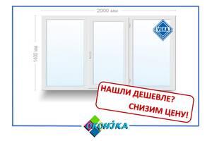 Металлопластиковые окна в Одессе. Соответствие качества и цены.Скидки