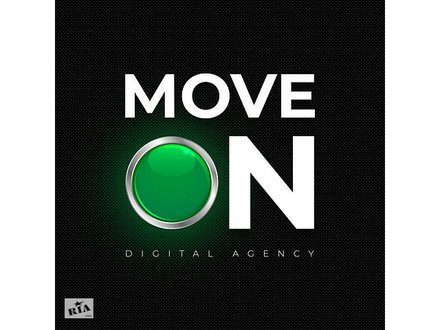 бу MOVE ON digital agency   в Украине