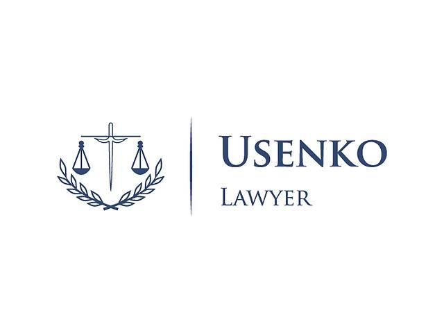 купить бу Миграционные услуги Адвоката. Получение гражданства|Вид на жительство  в Украине