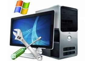 Настройка, ремонт и оптимизация ПК и цифровой техники