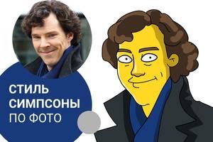 Нарисую персонажа в стиле мультика The Simpsons в векторе
