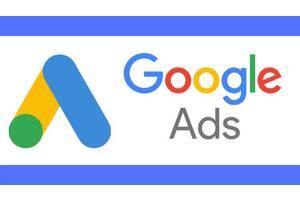 Настройка контекстной рекламы. Google Ads