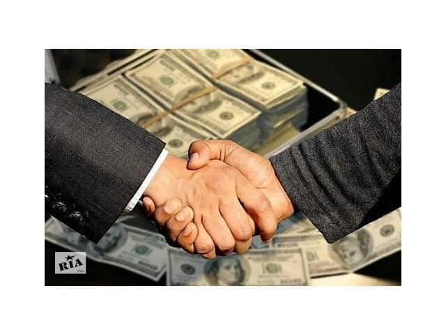 бу новое кредитное предложение в Вінниці