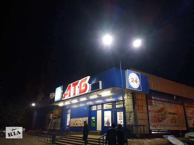 Обслуживание корпоративных клиентов - объявление о продаже   в Украине