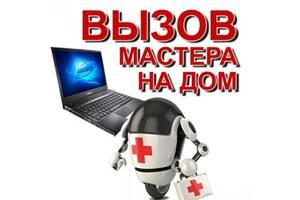 Обслуживание Вашего компьютера. Ускорение работы, удаление вирусов и рекламы, установка защиты.