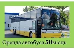 Оренда автобуса 50місць/ Пасажирські перевезення/ Оренда транспорту