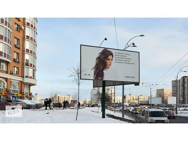 продам Оренда біл бордів Хмельницький бу в Хмельницком