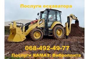 Аренда экскаваторов, КамАЗ, Виброплита