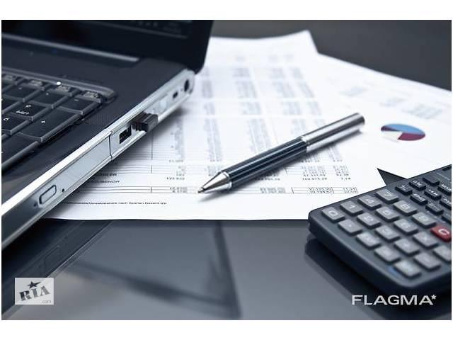 бу Обжалование приостановления регистрации налоговой накладной  в Украине