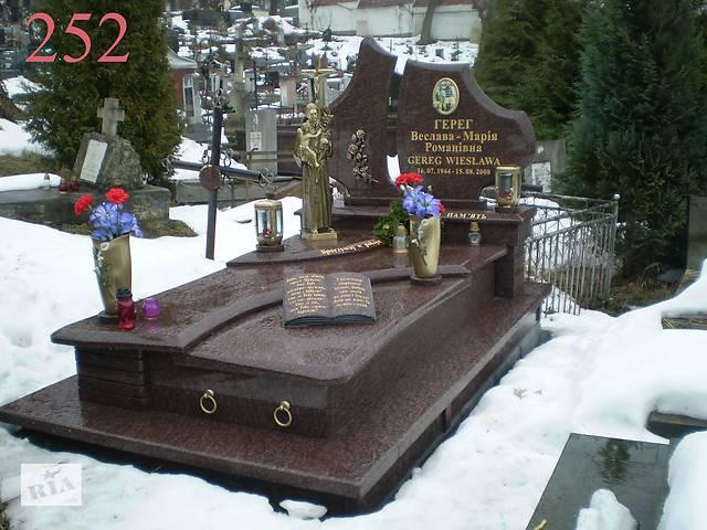 Пам'ятники від виробника - якісно та доступно- объявление о продаже  в Костополе
