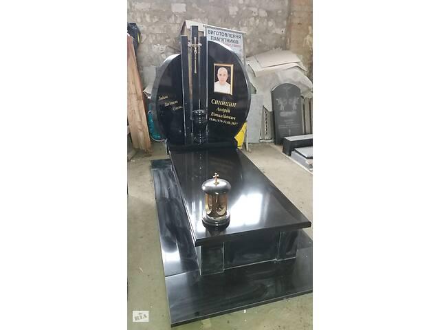 памятники - объявление о продаже  в Костополе