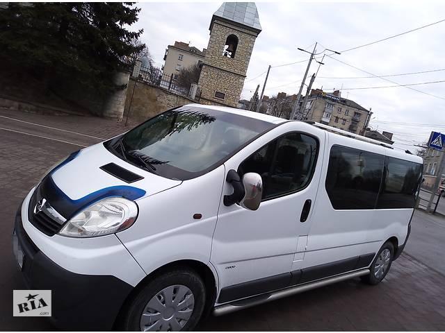 Пассажирские Перевозки- объявление о продаже   в Украине