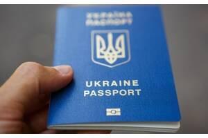 Паспорт оформить срочно
