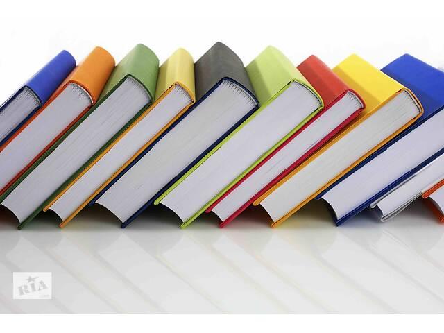 Печать книг, брошюр, авторефератов, цветная печать